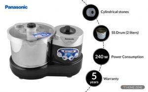 panasonic wet grinder